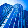 Head of glass business skyscraper tower — Stock Photo