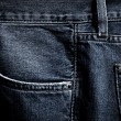 Black jeans pocket — Stock Photo #1287472