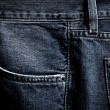 Black jeans pocket — Stock Photo