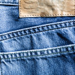 Jeans pocket and lean blank label — Stock Photo