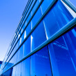 Modern blue office building — Stock Photo