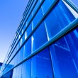 图库照片: Modern blue office building