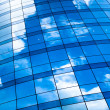 Abstract crop of modern office skyscrape — Stock Photo