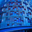 Close-up of new skyscraper Torre Agbar - 