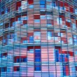 Close-up of new skyscraper Torre Agbar — Stock Photo