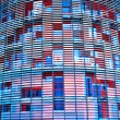 Stock Photo: Close-up of new skyscraper Torre Agbar
