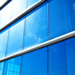 Modern blue office wall - Stock Photo