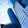 Blue skyscrapers business centre in Mosc — Stock Photo #1289175