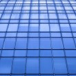 Abstract crop of modern office skyscrape - Stock Photo