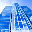 New blue glass business skyscraper — Stock Photo