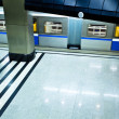 Underground platform interior with move — Stock Photo