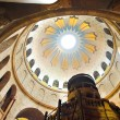 Dome in the church of the Holy Sepulchre - Stock Photo