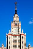 Moscow university building — Stock Photo