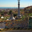 spice-cake houses in park guell — Stock Photo