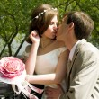 Foto de Stock  : Married couple kiss