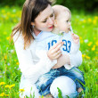 Baby boy with mother play — Stock Photo