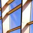 Blue building abstract detail blocks — Foto Stock