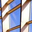 Blue building abstract detail blocks — Foto de Stock