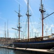 Large yacht in Vieux port in Marseille - Stock Photo