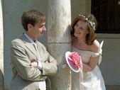 Spel av bruden och brudgummen — Stockfoto