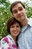 Feliz matrimonio — Foto de Stock