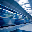 Train on platform in subway — Stock Photo #1380166