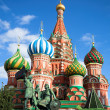 St. Basil — Stock Photo #1380181