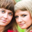 Stock Photo: Two girls in park