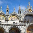Stock Photo: St Mark