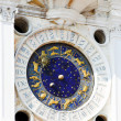 Stock Photo: Astronomical clock in Venice
