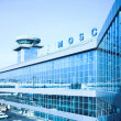 International airport building — Stock Photo