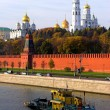 Stock Photo: Kremlin wall and blue Moskva river