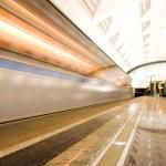 Train on underground station — Stock Photo