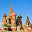 St. Basil — Stock Photo #1381882
