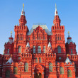 Kremlin and Historical Museum — Stock Photo #1381895