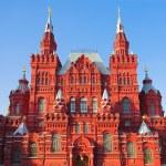 Kremlin and Historical Museum — Stock Photo