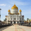 Cathedral of Christ the Savior in Moscow — Foto Stock