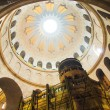 Dome in the church of the Holy Sepulchre - Foto Stock
