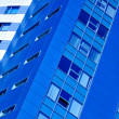 Royalty-Free Stock Photo: Abstract diagonal crop of skyscraper