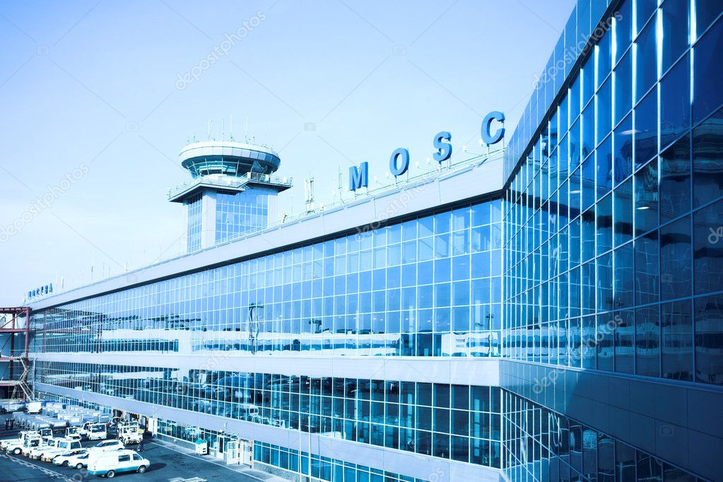 International airport building exterior — Stock Photo #1380530