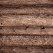 Stock Photo: Grunge wooden background