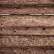 Grunge wooden background — Stock Photo #2319325