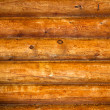Grunge wooden background — Stock Photo #2319335