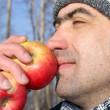 Stock Photo: Smell of winter apple