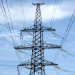 Stock Photo: Power pylon