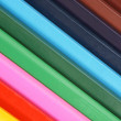 Royalty-Free Stock Photo: Colored pencils closeup