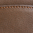 Stock Photo: Brown leather
