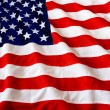 Stars and stripes — Stock Photo