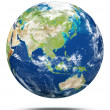 Foto Stock: Earth
