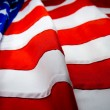 American Flag — Stock Photo #1300744